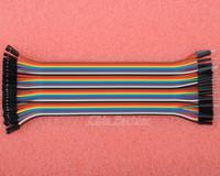 5set 40PCS Dupont Wire Color Jumper Cabl 2.54mm 1P-1P Male to Female 20cm