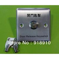 Stainless Steel Switch With Key       Eixt switch