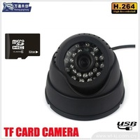 No need Layout USB Motion Detection Night Vision Home Security DVR Dome Camera with TF Card Slot Support Loop Recording