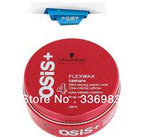 Free shipping OSIS+ Flexwax Texture Ultra Strong Cream Wax