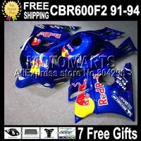 7 gifts+tank blue CBR600F2 For HONDA CBR 600F2 F2 91-94 F2 FS F2 CBR600 F2 91 92 93 94 CBR600F2 MQ41 CBR 600F2  moto fairing