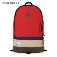 Free shipping Brand color block nylon patchwork women backpack sport  backpack with built-in 14inches laptop sleeve