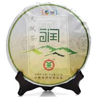 """CHINATEA 2012year 357g raw Pu'er tea,Tianfu tea garden Run puerh.YunNan Chitse"""" puerh,health care tea puer,yunnan qizi [puer]"""