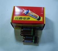 Gold shuanglu 5 number battery shuanglu 5 5 shuanglu alkaline battery aa battery shuanglu