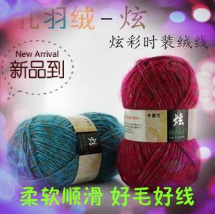 2013 venda Hotting! Pavão colorido mão tricô linha de fios cachecol de tricô mohair veludo leite grosso de algodão ~ Frete grátis(China (Mainland))