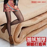 Seamless velvet meat thickening legging autumn and winter female plus velvet warm pants slim ankle length trousers