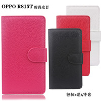 For oppo   mobile phone r815t protective case mobile phone case r815t mobile phone protective case phone case