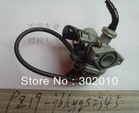 PZ 19 carbureter / carburetor for 110cc   Engine