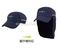 outdoor fishing cap fisherman hat neck protection 1pc