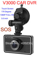 New Arrival Car DVR V3000 170 Degree 3.0'' Touch Screen G-sensor SOS 1080P FULL HD GPS Optional Support Dropshipping