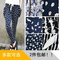 free shipping Loose casual harem pants trousers elastic waist lacing chiffon trousers pants plus size