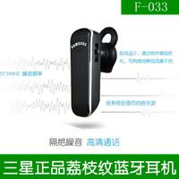 F-033  for SAMSUNG   litchi bluetooth earphones stereo bluetooth earphones bluetooth mobile phone general
