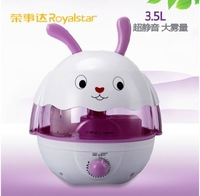 Rongshida royalstar rs-v83 mute household purify air mini humidifier