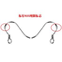 925 pure silver platier ear hook f1211