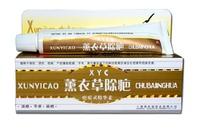Genuine lavender remove scar Caesarean scar Acne acne pits Repair scar cream 30g