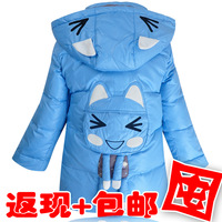 Free shipping Mitch child down coat male female child baby children's clothing winter