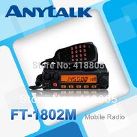 Yaes FT-1802M 50W VHF taxi radio