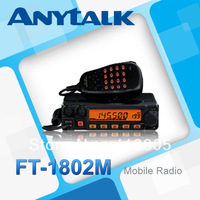 Yaesu FT1802M 50W VHF mobile two way radio