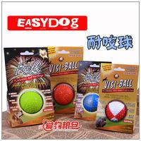 Dog toys luminous pet ball flavor ball milk gold flash ball dog ball