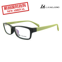 Ultra-light tr90 glasses myopia eyeglasses frame full frame memory male Women 1067