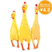 Toy super shrieking chicken screaming chicken dog toys vocalization pet toy