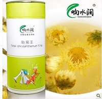 Free shipping Chinese chrysanthemum tea, healthy flower tea, cool and refreshing