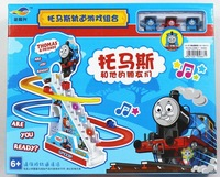 Thomas electric orbit train children's playsets fight inserted removable rotating stairs slippery slide
