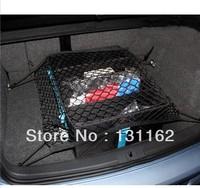 Free Shipping Car  Mesh Cargo Net Holder Trunk Auto Elastic Storage 4 Hook For 2012 Honda CRV