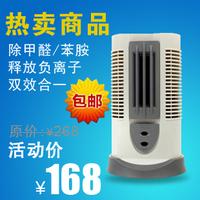 Household negative oxygen ion air purifier smoke taste of formaldehyde ns-1090