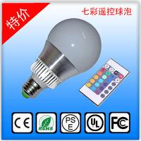 6w LED RGB Blub led remote control bulb lantern infrared wireless remote control lamp 16 bulb lantern for KTV/BAR