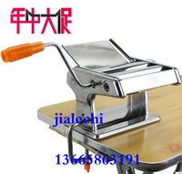 Home pressing machine pasta machine noodle machine dumpling wrapper machine