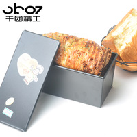 Ministering loaf pan toast box with lid wire box toast box cake mould 750