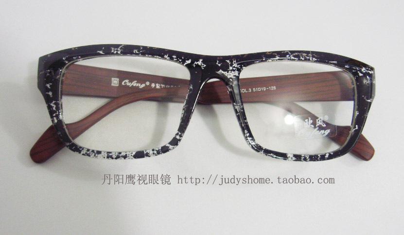 European Eyeglasses Frames Styles : Popular European Style Eyeglass Frames Aliexpress