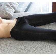 male low waist sexy