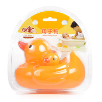 supernova sale FREE shipping Blue box infant shower room toy ocean animal floating ring baby new 2013