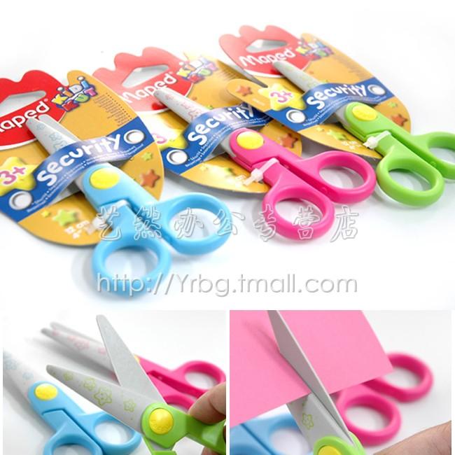 Maped maped 037800 children scissors child safety scissors paper scissors(China (Mainland))
