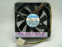 Quieten nmb 2406ml-04w-b29 6cm lcd projection light bulb cooling fan