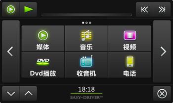 Car pc centrafuse4.0 . 26.110 37 plug-in