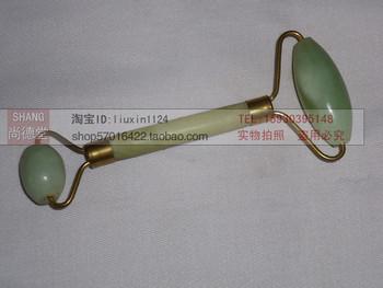 Free shipping Natural jade beauty face massage device round massage jade beauty face massage device