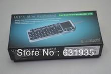 popular backlit bluetooth keyboard