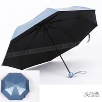 Free Shipping Ok sun protection umbrella sun umbrella super sun umbrella anti-uv vinyl translucidus