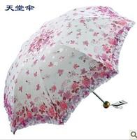 Free Shipping Super sun sun-shading anti-uv umbrella gentlewomen folding umbrella