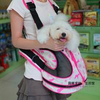 Doug pet chest backpack pet dog backpack pet travel bag chest pack