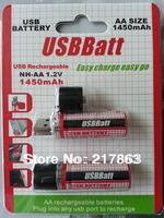 20pcs New USB AA 1450mAh 1.2V Ni-MH Rechargeable Battery black