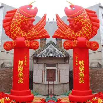 Carousingly pillar inflatables carousingly inflatable fish inflatables carousingly pillar