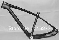 """FR-202 Full Carbon MATT MATTE mountain bike MTB 29er BSA frame 15.5"""", 17.5"""" , 19"""" - (Gift : headset)"""