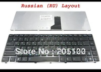 Laptop keyboard for ASUS UL30 UL30A UL30VT UL80 UL80Jt UL80V UL80Vt Black - V111362AS1