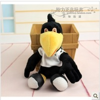 New 2013 Free Shipping The NICI parrot Doll stuffed animals plush toys 21cm The Soft baby toy hot selling children Gifts