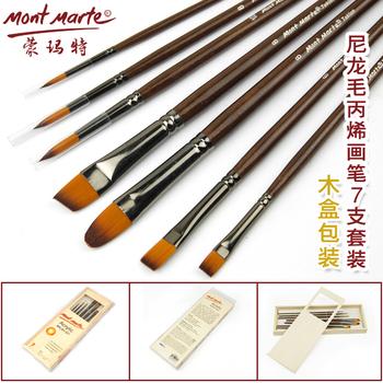 7 soft nylon wool acrylic paint brush wooden box set acroleic crystallise watercolor paint brush
