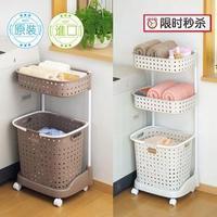 Belt wheel plastic shelf Large dirty clothes basket dirty clothes storage basket laundry basket